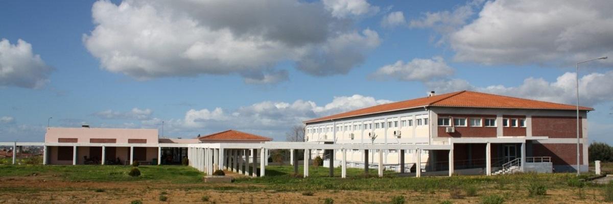 Εικόνα Εγκαταστάσεις Πανεπιστημίου Πατρών Αμαλιάδα