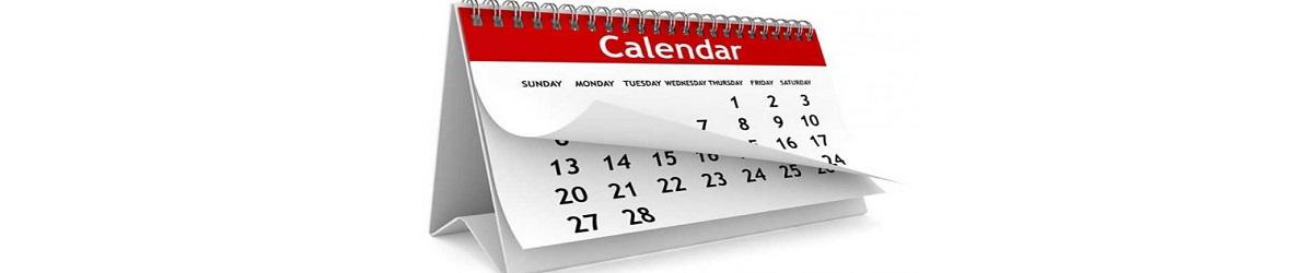 Εικόνα Ακαδημαϊκό Ημερολόγιο